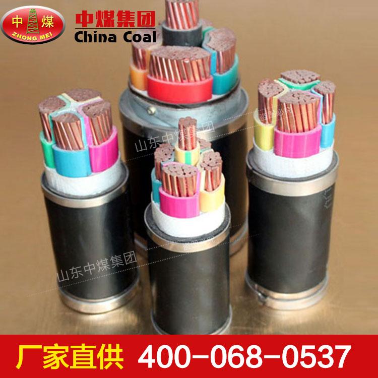 控制电缆规格-控制电缆作用
