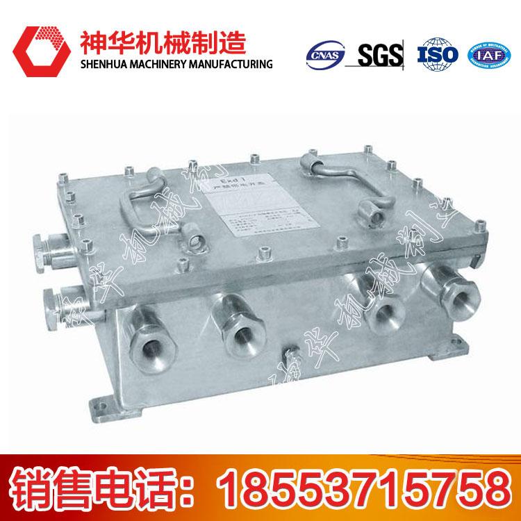 KTG121矿用隔爆型光端机型号,矿用隔爆型光端机功能特点