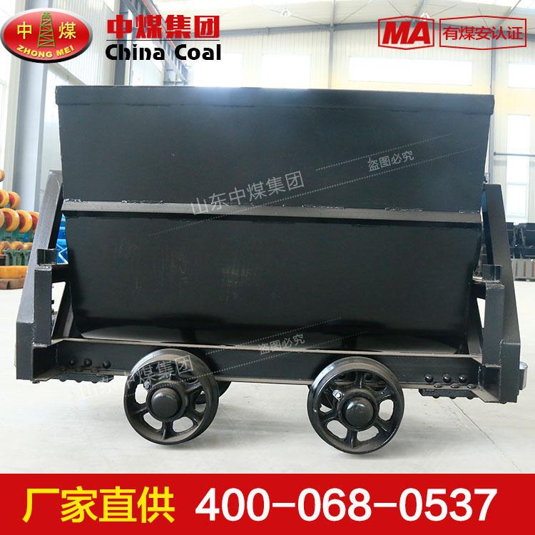 企业销售KFU0.55-6翻斗式矿车产品报价