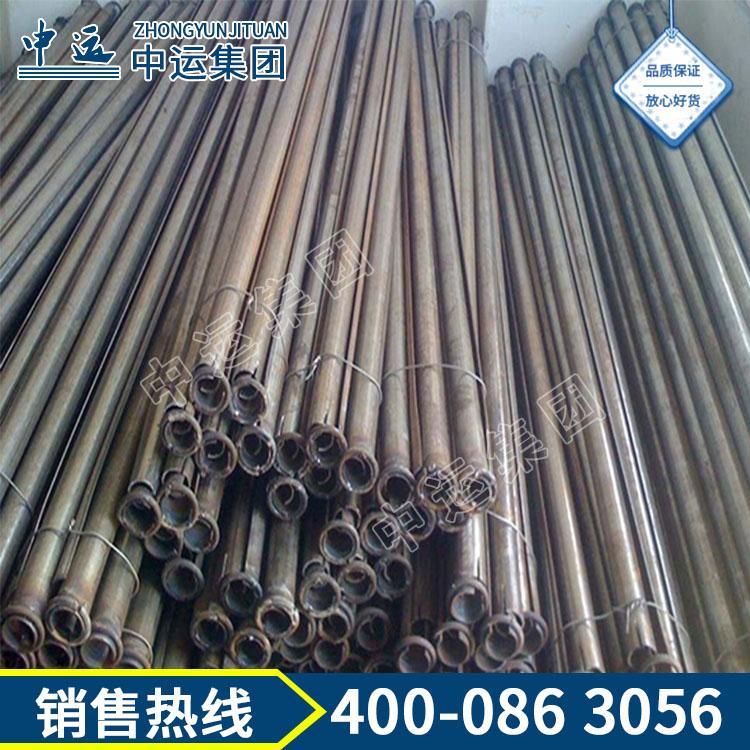 管缝式锚杆厂家直销 管缝式锚杆价格 管缝式锚杆