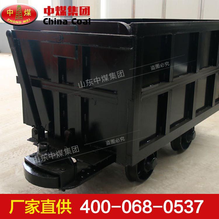 MCC2.0-6单侧曲轨侧卸式矿车厂家供应报价