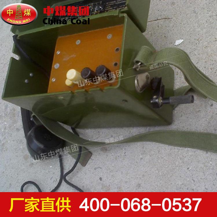 HCX-3便携式磁石电话规格-HCX-3便携式磁石电话应用