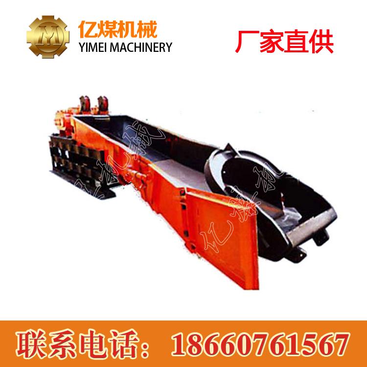 供应桥式耙斗装岩机,直销桥式耙斗装岩机