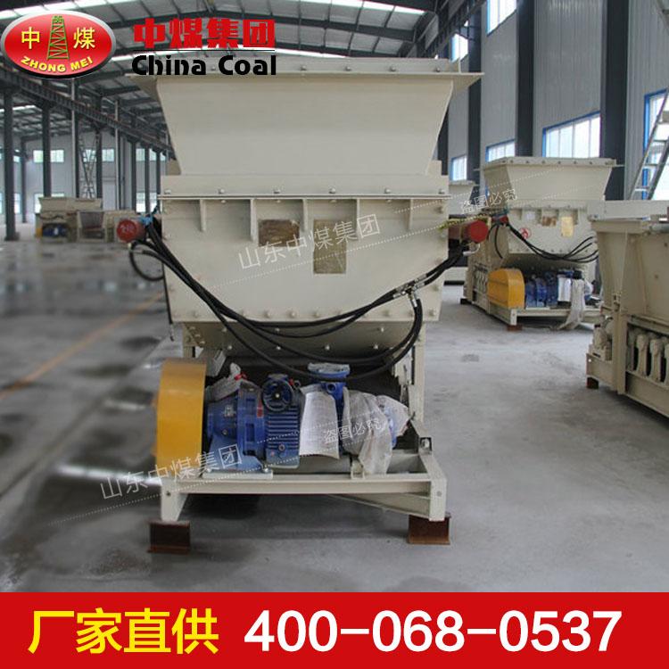 GLD甲带式给煤机,矿用给煤机