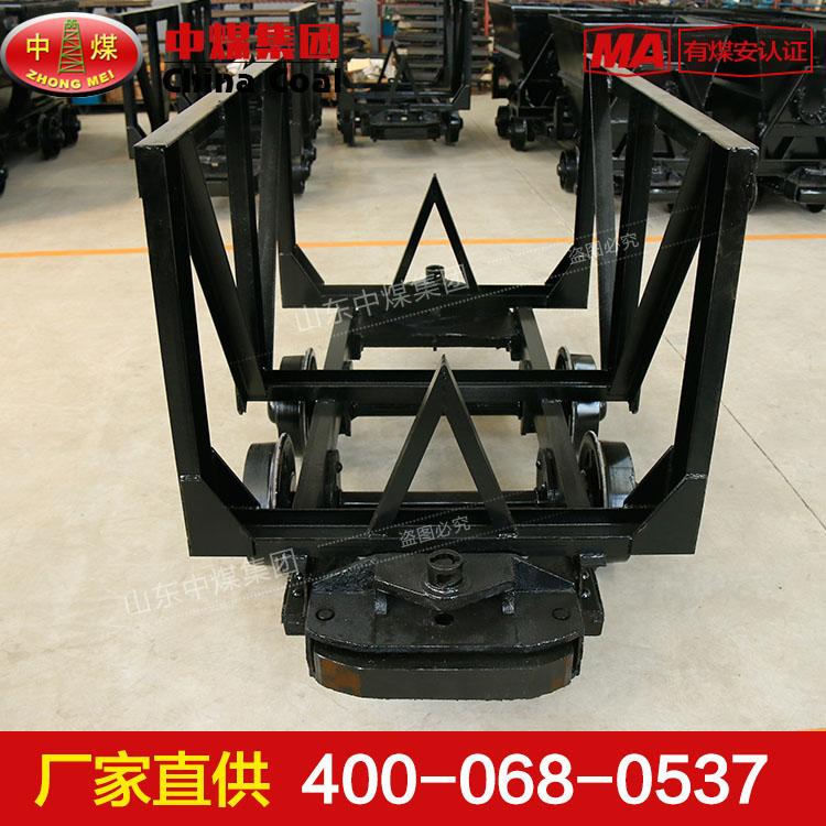 MLC2-6矿用材料车经久耐用