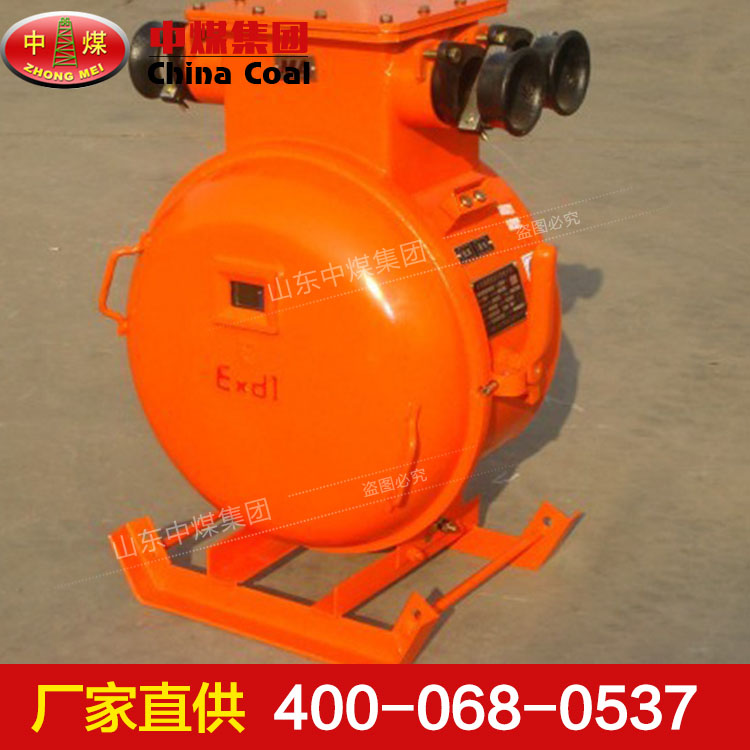 QBZ-200真空可逆电磁起动器生产厂家-QBZ-200真空可逆电磁起动器