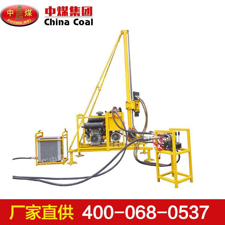 小型山地钻机规格-小型山地钻机作用