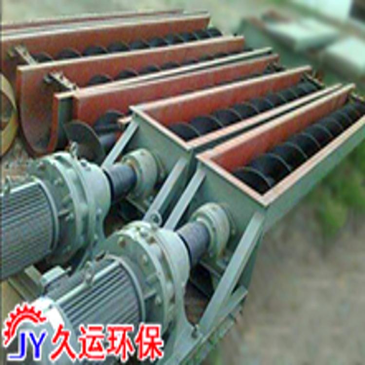 LS250 U型螺旋输送机供应商 输送设备厂家