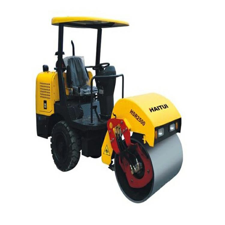 HSR2500系列压路机 设备销售 直销