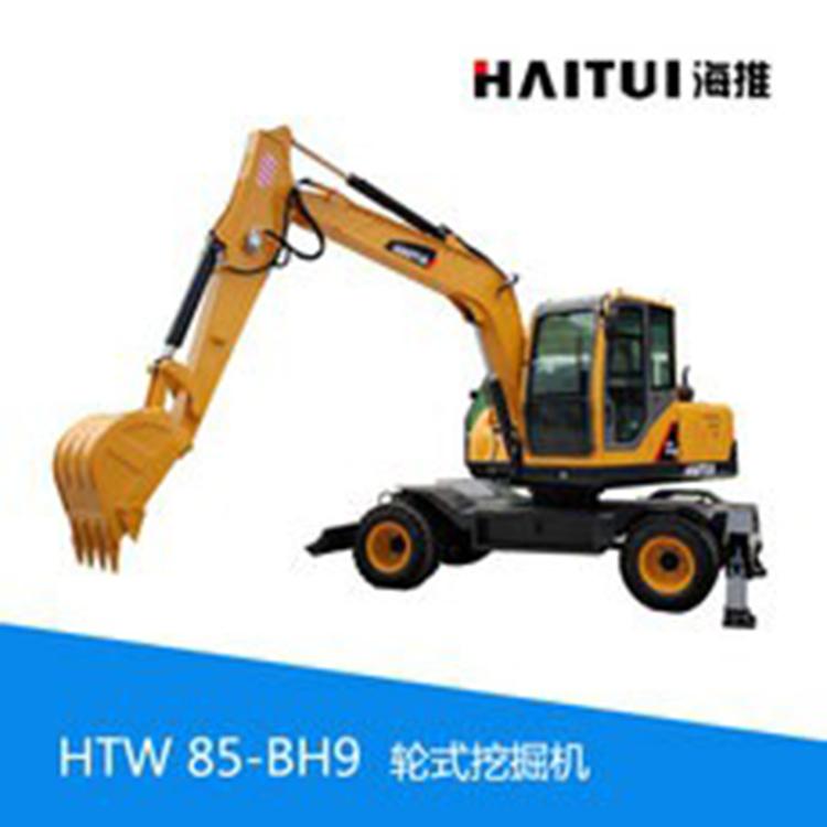 全新多功能小型轮式挖掘机 HTW85-BH9型号齐全