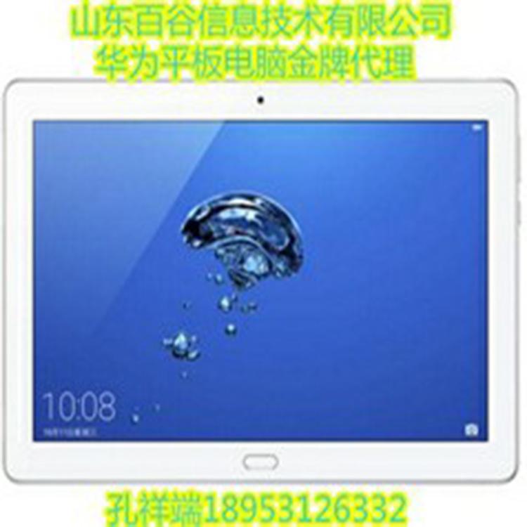 荣耀waterplay防水平板 荣耀waterplay防水平板销售 厂家供应