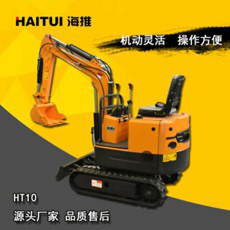 全新多功能小型履带式挖掘机 HT10