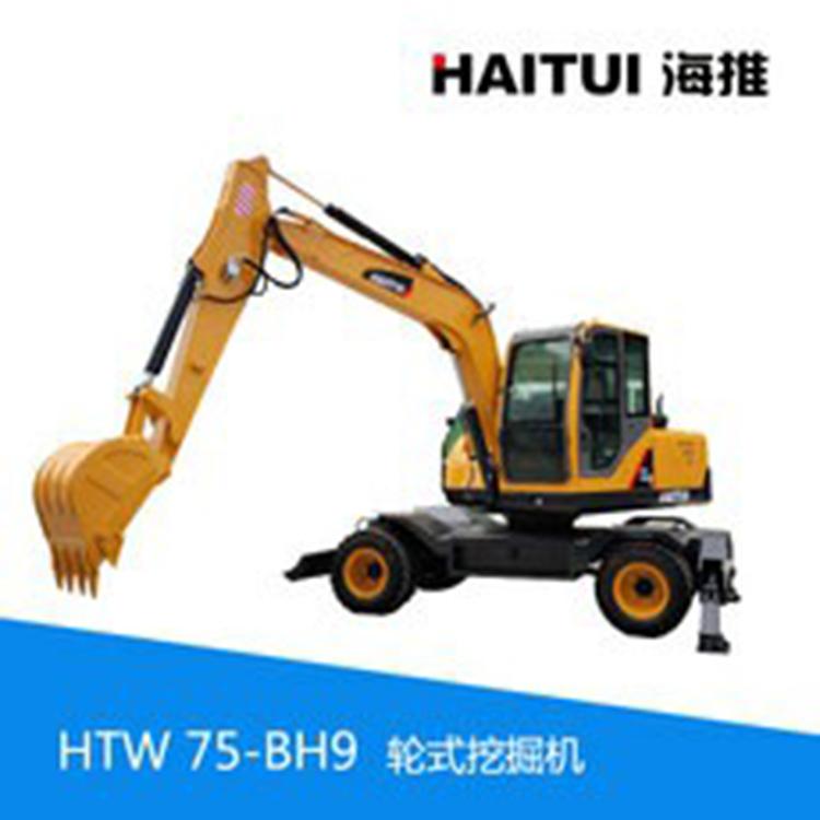 小型挖掘机 轮式挖掘机HTW75-BH9