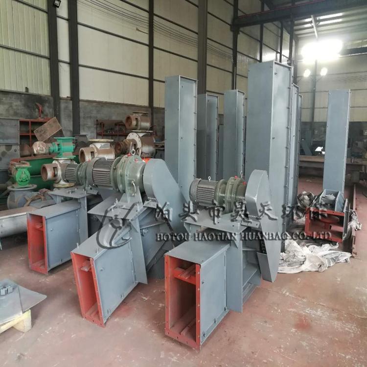 优质FU200链板式刮板机 咨询FU200链板式刮板机结构