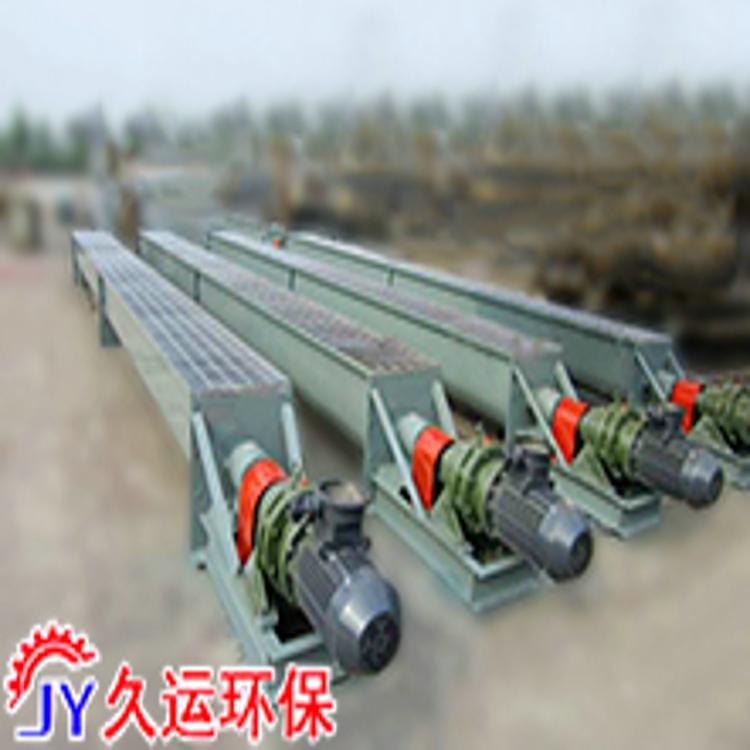LS315 U型螺旋输送机分类 输送设备销售商