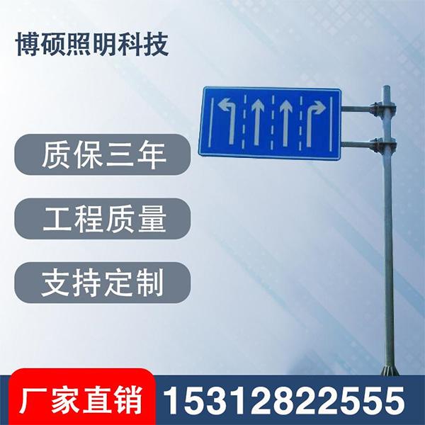 F型标志牌杆交通信号杆F型单悬臂式标志杆