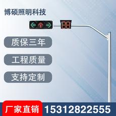 厂家直销框架式交通指示杆 单臂led交通信号灯 道路交通信号灯杆