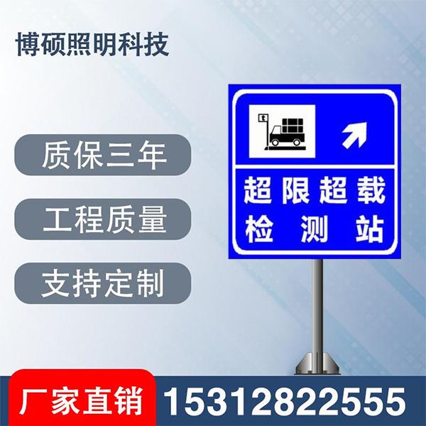 交通信号杆交通标志牌公路标志杆