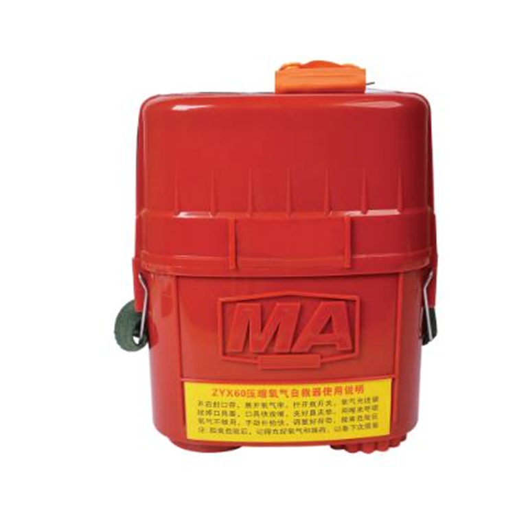 ZYX60隔绝式压缩氧气自救器,ZYX60隔绝式压缩氧气自救器使用条件
