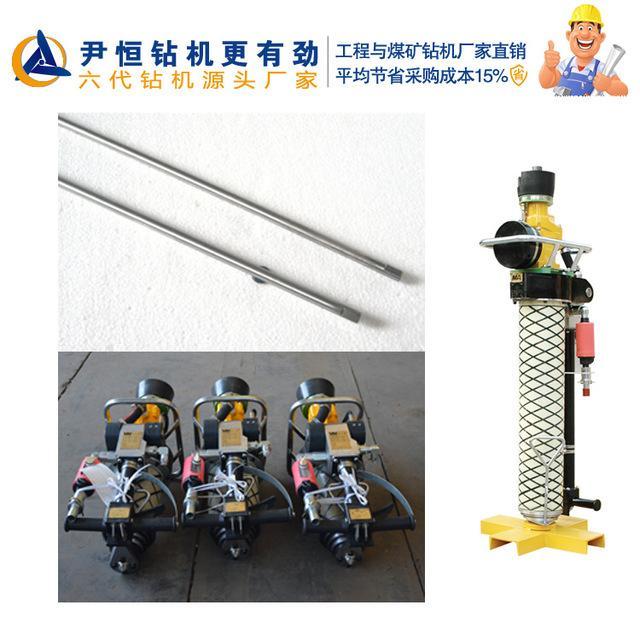气动锚杆钻机传送杆功能,气动锚杆钻机传送杆特点