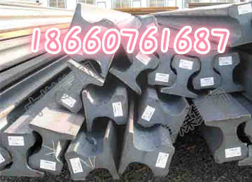 矿用15kg轻轨  轻轨,15公斤轻轨,矿用轻轨,矿用轻轨厂家,矿用轻轨价格,轻轨厂家,轻轨价格