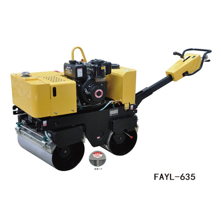 FAYL-S635/S635S压路机