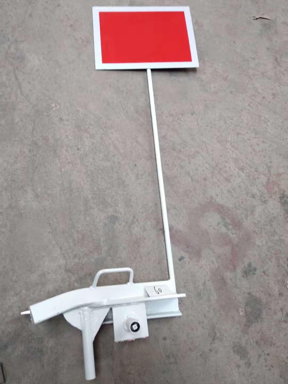 脱轨器价格 脱轨器生产厂家 脱轨器型号