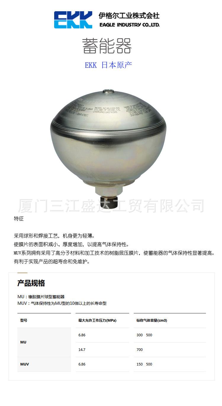 供应蓄能器 直销蓄能器价格