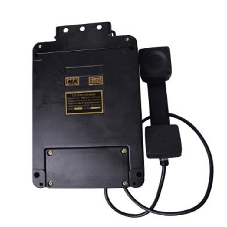 KTH15型矿用本质安全型自动电话机,KTH15型矿用本质安全型自动电话机报价低