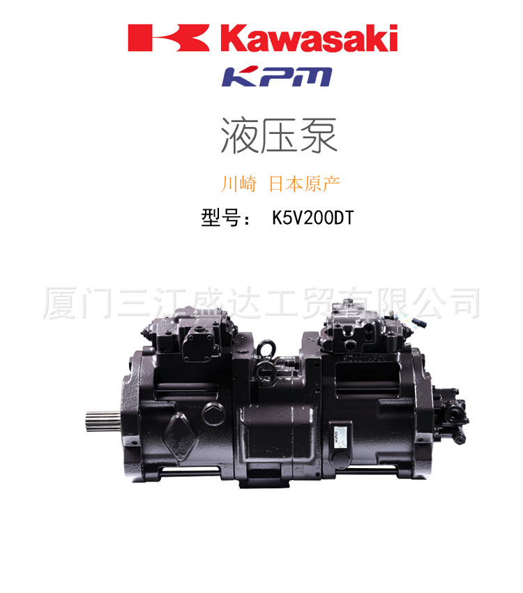 销售K5V200DT液压泵,直销K5V200DT液压泵