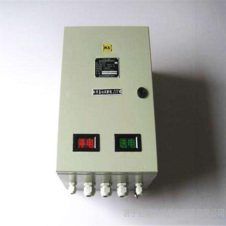 矿用直流架线自动停送电开关,矿用直流架线自动停送电开关畅销
