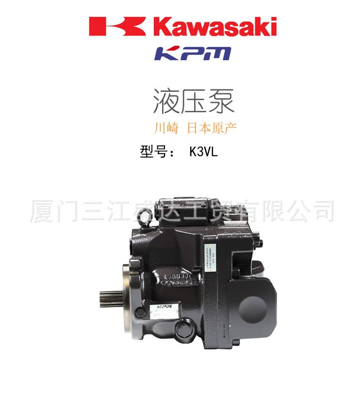 K3VL80-B液压主泵生产商 供应K3VL80-B液压主泵