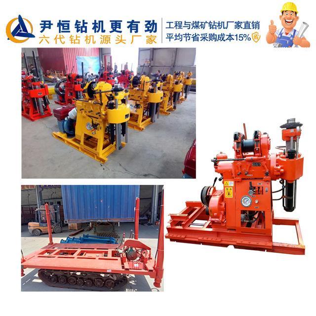 液压水井钻机 小型水井钻机厂家 水井取芯钻机价格 勘察水井钻机