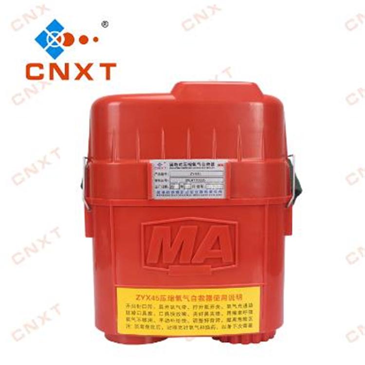 压缩氧气自救器,压缩氧气自救器适用范围