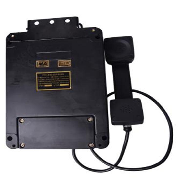 KTH15型本质安全型电话机,KTH15型本质安全型电话机适用范围
