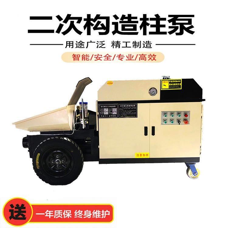 卧式二次构造柱泵厂家直销  卧式二次构造柱泵价格