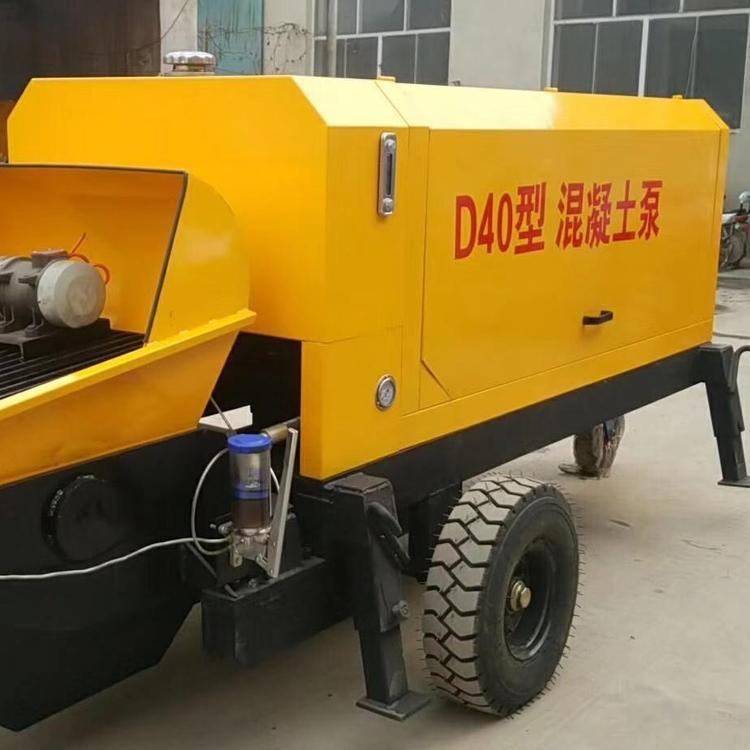 D40混凝土泵价格 D40混凝土泵厂家
