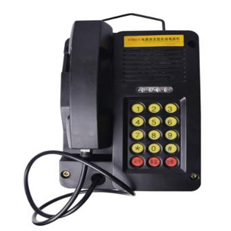 KTH15防爆电话机,KTH15防爆电话机发货及时