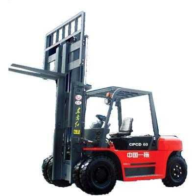厂家直销CPCD606吨内燃平衡重式叉车