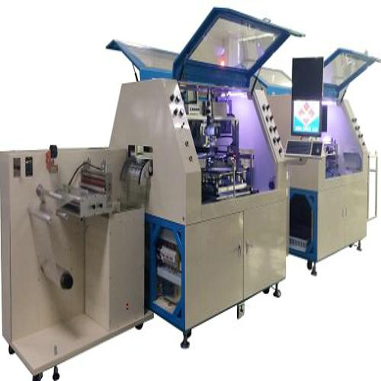 rfid电子标签印刷机技术特点 标签复合设备 rfid电子标签印刷机参数
