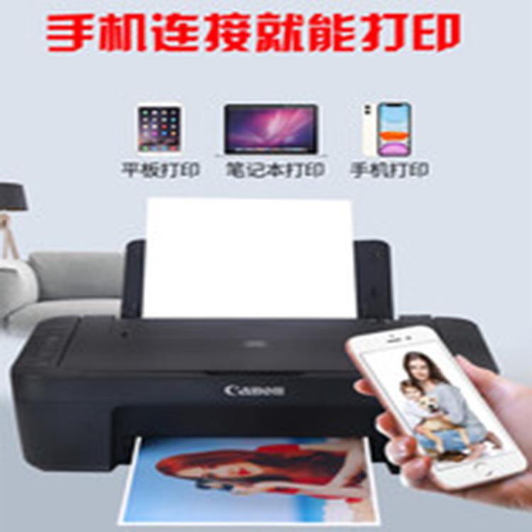多功能学生家用办公用WIFI手机打印资料彩色喷墨复印扫描一体机