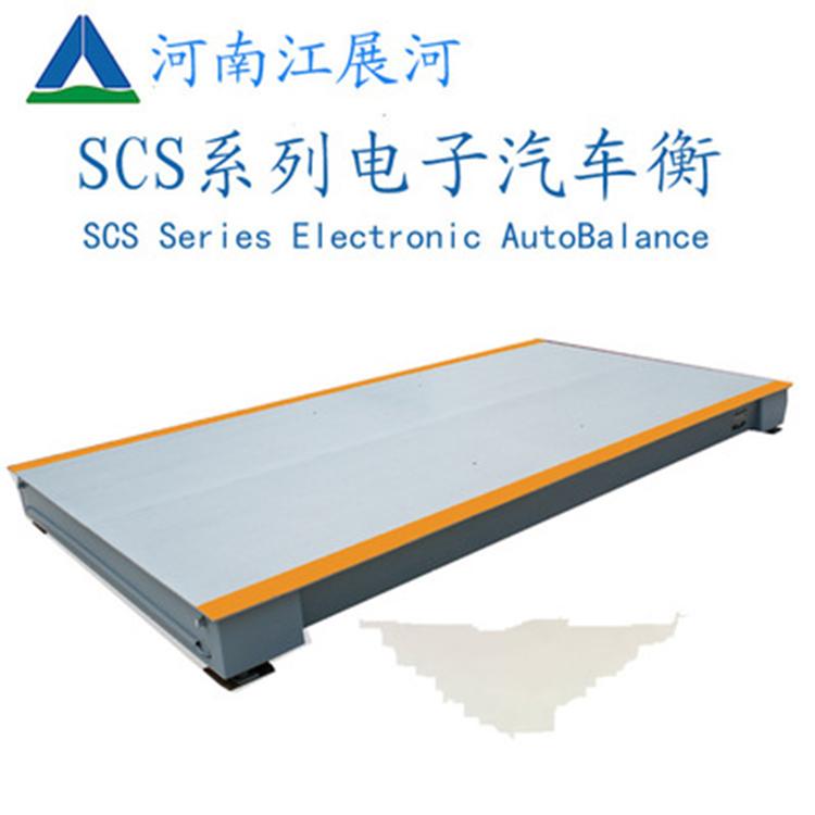 SCS-30T电子汽车衡优势 供应电子汽车衡