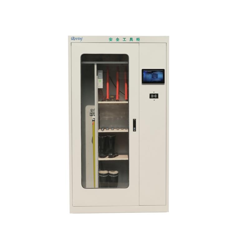 供应RFID智能工具柜 智能标签销售 RFID智能工具柜特点