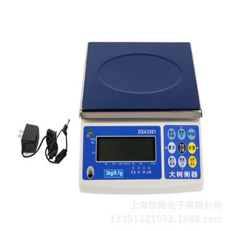 DSA3501系列电子计重桌秤直售 供应电子计重桌秤
