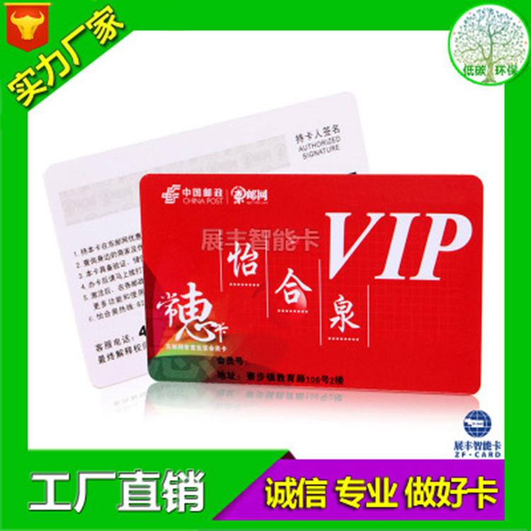 PVC磁条卡优势 磁条卡供应商