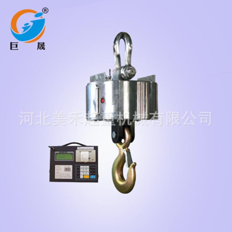 无线打印电子吊秤技术参数 电子吊秤功能
