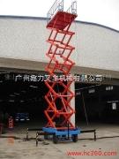 移动式升降机,移动式升降机货源