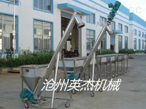 齐全化工用不锈钢螺旋输送机价格化工用不锈钢螺旋输送机型号 查看同类