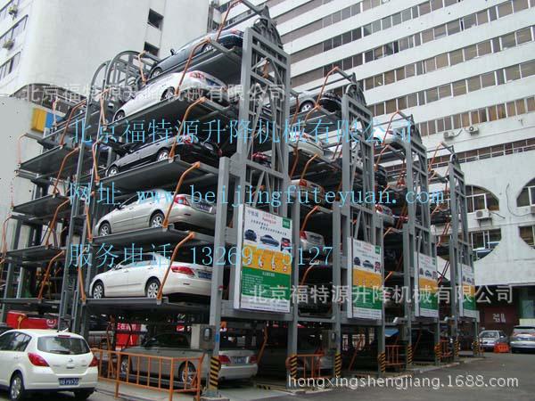 链板型垂直循环式立体车库