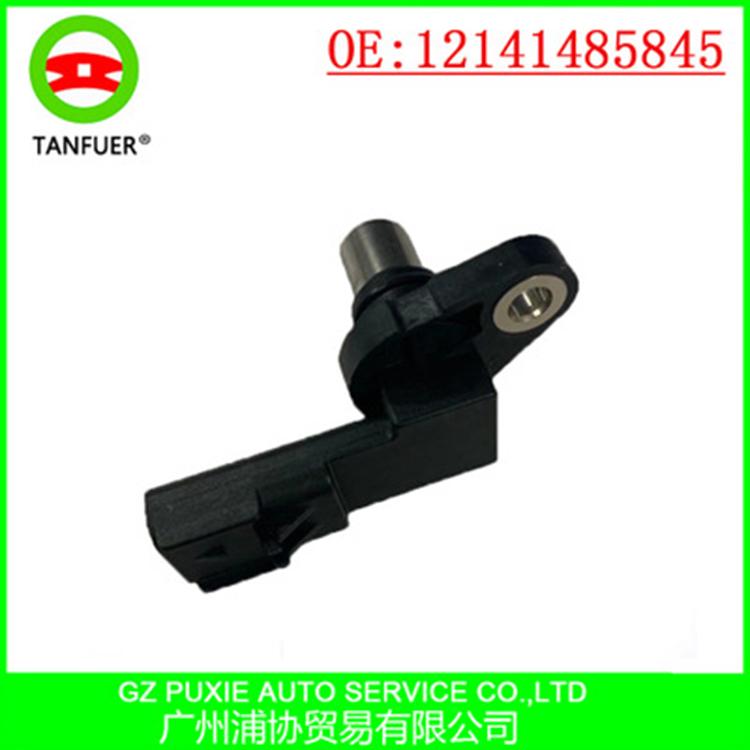 凸轮轴位置传感器介绍 厂家供应位置传感器